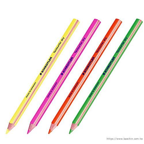 施德樓 乾式螢光鉛筆 MS12864