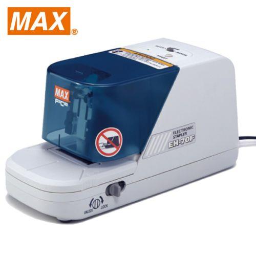 MAX 電動訂書機 EH-70F