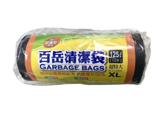 台塑 捲筒清潔袋(125L/超特大/30張入)-黑...