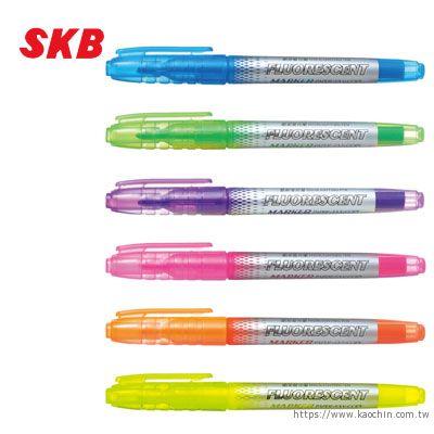 SKB 螢光筆 IK-12