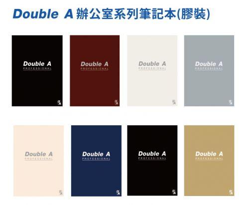 Double A辦公室系列筆記本 A5/40頁