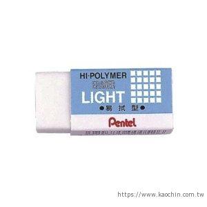 Pentel 易拭型橡皮擦 ZEL-05