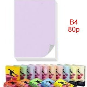 B4彩色影印紙80g 淡色系