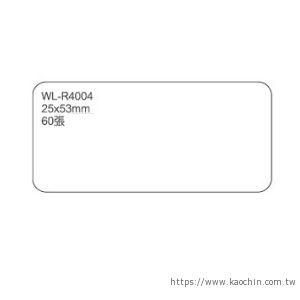 華麗牌可再貼標籤 WL-R4004