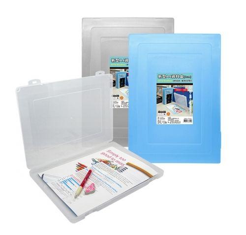 W.I.P A4資料盒(2cm) CP3302