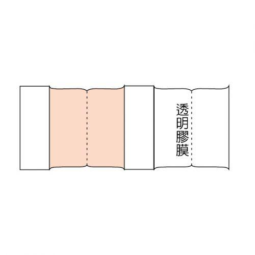 鶴屋 雙層(單面)保護10彩索引片 2P-12