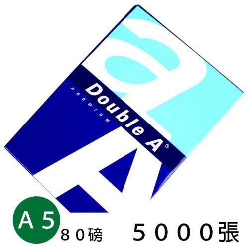 Double A 80P影印紙 A5 (10包/箱...