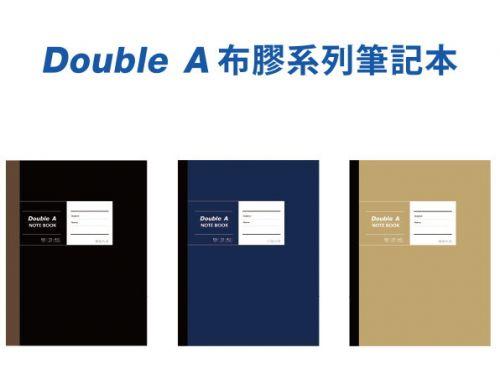 Double A布膠系列筆記本 B5/40頁