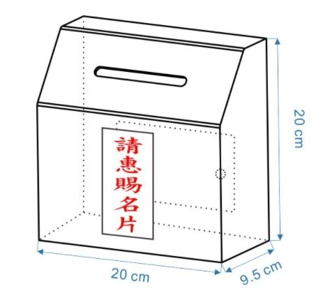 LIFE 透明名片箱(壓克力) NO.1197