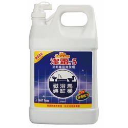潔霜-S 浴廁清潔劑(1加侖) **強效去污配方 ...