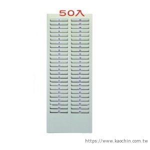 鐵卡片架(50入)