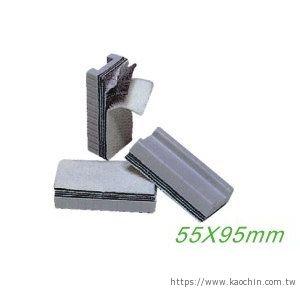 可撕式白板擦 (小) 55*95mm ER-1P6